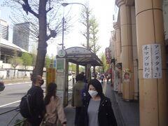 品川駅から 品93系統 に乗車して 白金第駅へ