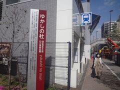 白金台駅   三田線・南北線の駅です。