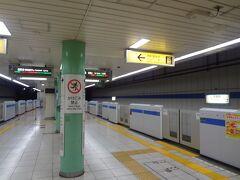 三田線 西巣鴨駅