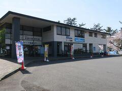 バスに乗り換え真鶴岬の先端にあるケープ真鶴に到着しました。  ここには土産物屋や飲食店、貝類博物館等があります。なぜか中国物産が沢山置いてありました。