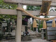 先に進み、安部清明ゆかりの清明神社に参拝していきます。