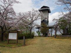 二ノ宮山(標高131.7m)
