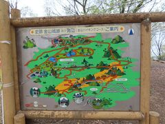 金山ハイキングコースご案内マップ