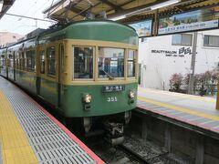 お腹も膨れたところで、江ノ電で鎌倉観光に向かいます。  江ノ電に乗るのもたぶん10年ぶりくらい。変わらないレトロ感のある車両が素敵です。