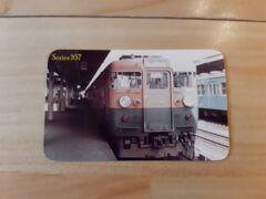 ゴールの大曽根駅に到着しました。ちょうどカメラの電池がなくなりゴール写真が撮影できませんでした。  と、いうわけで大曽根駅でいただいた列車カードの画像でゴールとします。