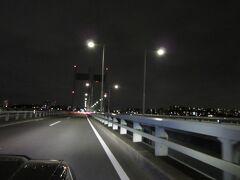 時刻は21:20 国道129号線→相模原市街→多摩尾根幹線と進み是政橋を通過
