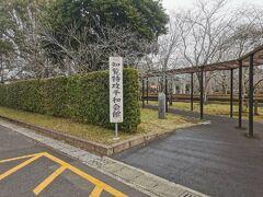 釜蓋神社の次は知覧にやってきました。知覧特攻平和会館に向かいます。