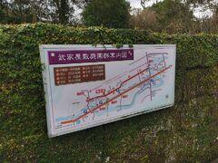 知覧のもう一つの観光名所が武家屋敷庭園群です。