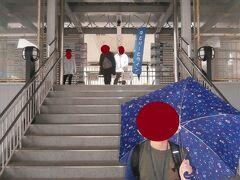 小幡緑地駅で地図を受け取りウォーキングをスタートします。