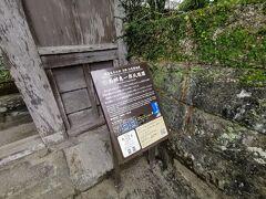 こちらは西郷さんという方のお屋敷です。西郷隆盛さん子孫ではないそうです。