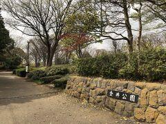 戸塚駅と大船駅の中間にある金井公園。