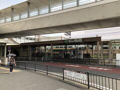 桜並木の終わりから、柏尾川沿いを1キロほど歩いて、大船駅に到着。