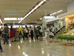 八丈島空港。
