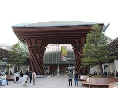 早めに仕事を切り上げ、新幹線に飛び乗り金沢に到着! わくわくしすぎてあっという間に着きました。 ここが有名な鼓門、美しい駅ですね。
