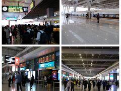 17:55 上海虹橋駅 1階のホームに到着し、地下の出口コンコースへ降りて地下鉄に乗り換え帰路につきます。