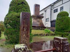 小村候誕生地。 大手門通り入ってすぐにあります。 誰だろう・・・  後で調べたら、外交官。日本外交の礎を築いた方。