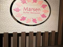 ブッフェレストラン マーセン 食い放題&飲み放題で3600円  のん兵衛には破格ですマハイナホテルのメインダイニング。