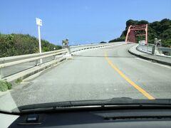 伊計大橋 平安座島の川のような運河のようなところ(ここ素敵よ!)を通り 宮城島を抜けると伊計大橋