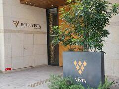 予約したのはホテルビスタ福岡です。3月に予約してほどなく「コロナの感染拡大に伴う利用客の減少で経営に行き詰まり、民事再生法の適用申請」というニュースがありました。HPで営業は通常通りとのアナウンスがあったので、そのまま利用することにしました。