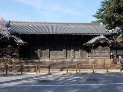 東京国立博物館の敷地にある鳥取藩の旧因州池田屋敷表門ー黒門とも呼ばれる. 昭和29年に旧丸の内大名小路から現在地に移築された.  東京国立博物館には今回は入らず,上野東照宮に立ち寄ることにしました.
