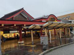西鉄の太宰府駅に到着です。