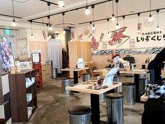 サクララウンジで生ビールを味わった後は、昨晩味わえなかった「ごま鯖」を求めて、九州産直角打ち しらすくじら 福岡空港店にやってきました。