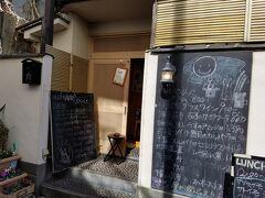 神楽坂 vino nakada 神楽坂の狭い小道を行ったところにあり、東京タラレバ娘のロケ地になったところ。