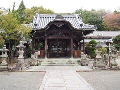 八代大歳神社