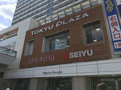 東急プラザ 新長田