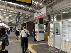 広島駅からおよそ20分ほどで宮島口駅に到着。 ほとんどの乗客がここで降りる勢い(笑) ちなみに広島駅も宮島口駅もICカード対応の改札になっています。