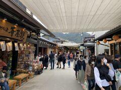 宮島表参道商店街 (清盛通り)