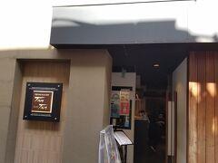 神保町 TAMTAM  石窯ホットケーキセット税込み1210円  ホットケーキが大人気のお店。大行列ができることある。 早く行ったのですぐに案内される。