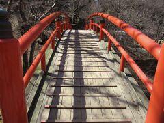 伊香保温泉 河鹿橋  今回は温泉街へ裏側から巡りま~す