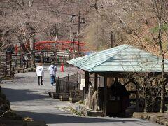 飲泉所、河鹿橋を眺めつつ 戻りま~す=(^.^)=