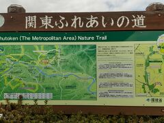 付近の地図。