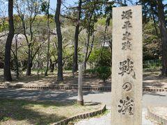 一の谷合戦800年の碑