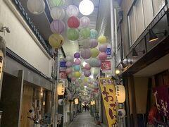 祇園にあるお店を予約していたので、東山駅で降り古川町商店街を通り抜けて歩いて行きます。  天井から吊るされたカラフルな提灯が可愛かったです♪