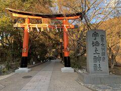 その後右岸まで渡り、宇治上神社でお参りしたりぶらぶらしてから宇治を後にしました。