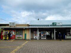 大原駅に到着しました。 JRといすみ鉄道の駅は並んでいます。