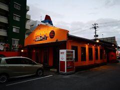 今宵は、俺様ピロ君の友人mikiさんご家族と合流します。 偶然、沖縄旅行の日程が合ったので(*^-^*) mikiさんの旅行記はこちらから https://4travel.jp/travelogue/11688193/  毎日やっぱりステーキ(笑) https://4travel.jp/travelogue/11684698