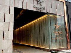 「CANDEO HOTELS 長崎新地中華街」 昨年オープしたばかりだそうです。
