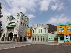 そして、今日のもう一つの訪問地、木のおもちゃワールド館「ちゃちゃワールド」に着きました。
