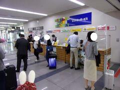 トヨタレンタカー (高知空港店)