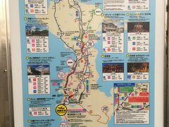 今日は日帰りなので、レンタカーを借りずバスで行ってみようと思います。路線図を見ると南部から中部まではバスで回れることがわかります。