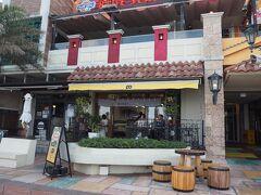 朝食にやって来たのは沖縄のソウルフード『ポーたま』