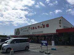再びやって来ました、沖縄県最大のファーマーズマーケット(写真は2月の流用です。) 2月に比べて陳列されている野菜の量が格段に多くて、旬が来ていることを感じました。