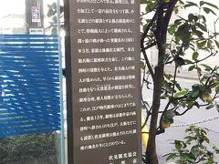 源空寺からまっすぐ南へ進んだらもう大手筋商店街。そこから左へ進んでいけばいいよ。口コミのほうにね、どこにあるかわかりやすいように周辺の写真も載せといた。徳川家康によって初めて銀座が置かれた場所。