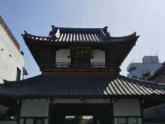 源空寺。二層からなる珍しい山門は伏見城から移築された遺構。