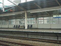 ●こだま847号から  10:24。 兵庫県最後の停車駅、JR相生駅に到着しました。