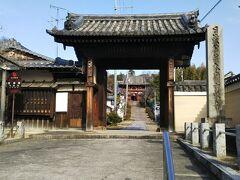 宝塔寺。おおよそ龍谷大前深草駅から東へ進んだとこ。ここが最初の門だけど、まだ階段のぼってくよ。その途中にはたくさんのお寺さんがある。